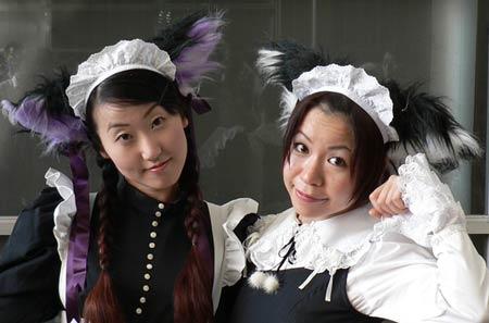 maids japan