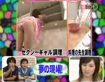sexy japanese tv