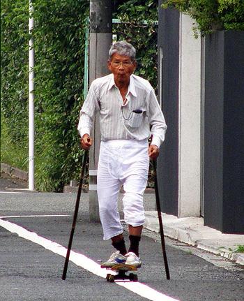 Japanese old boarder