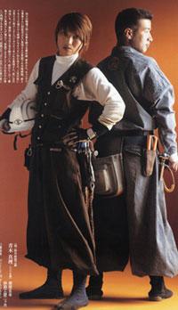 japanese working wear