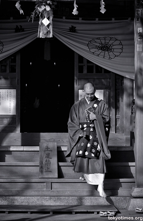 Japanese buddhist monk