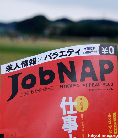 Japanese job nap