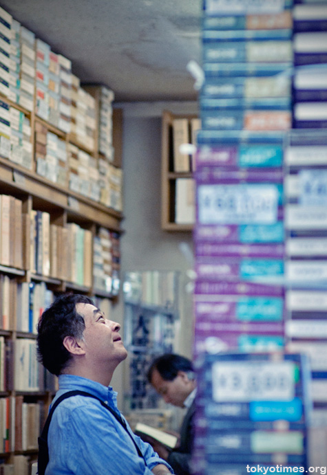 Tokyo bookshop in Jimbocho