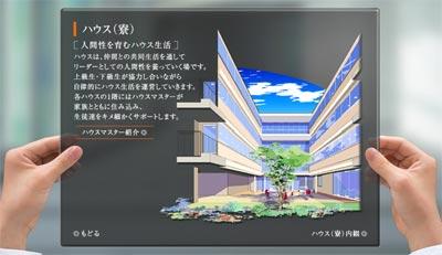 kaiyo academy