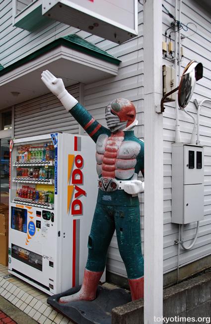 Kamen Rider Japan