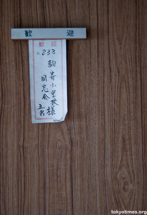 Kinugawa Kan and Kappa Onsen haikyo