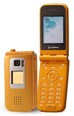 karaoke_phone.jpg