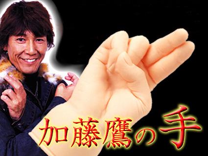 Japanese AV star Kato Taka