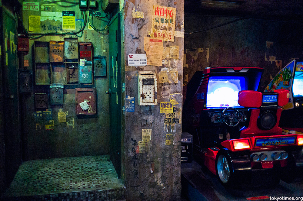 Kawasaki Kowloon Walled City game center