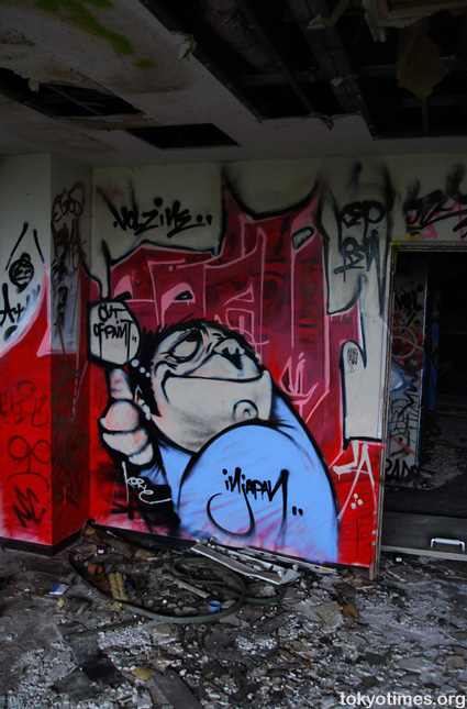 Japanese haikyo graffiti