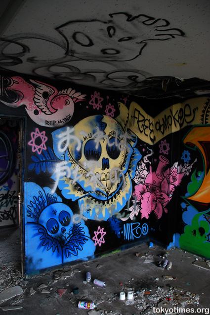 Japanese haikyo graffiti