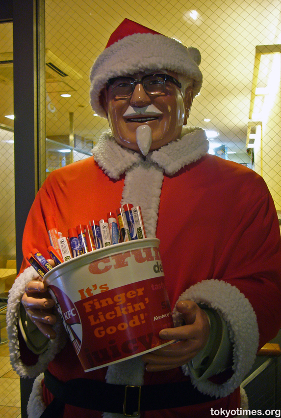 Japan\\\'s Kentucky Fried festivities — Tokyo Times