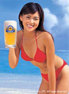Japan beer model