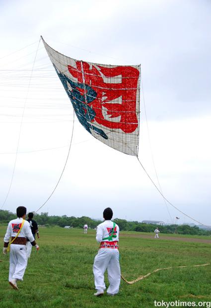 giant Japanese kite