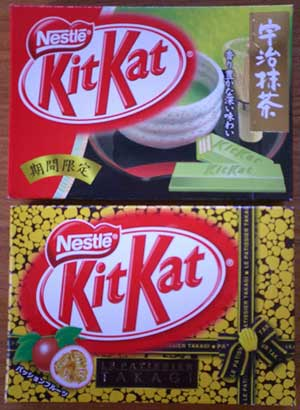 japanese_kit_kat