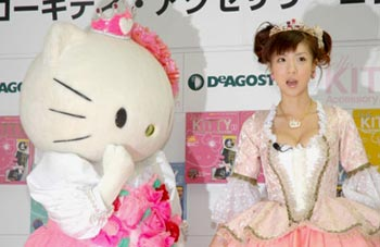 hoshino aki and hello kitty