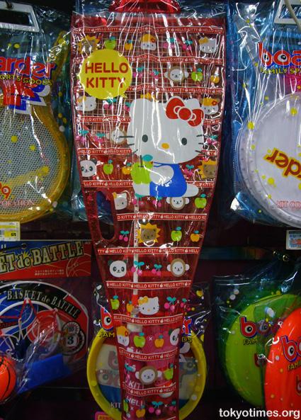 Hello Kitty badminton