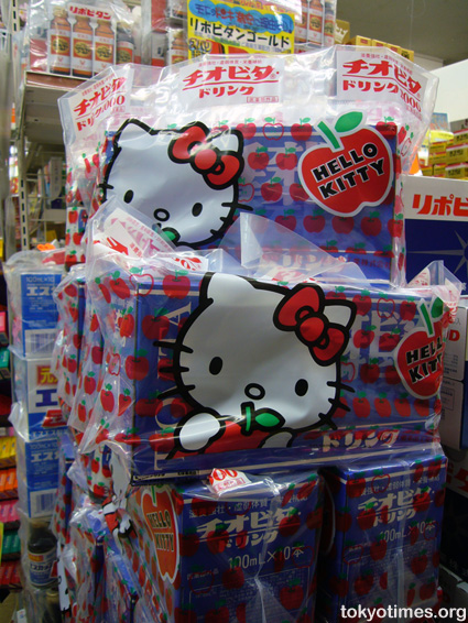 Hello Kitty drink