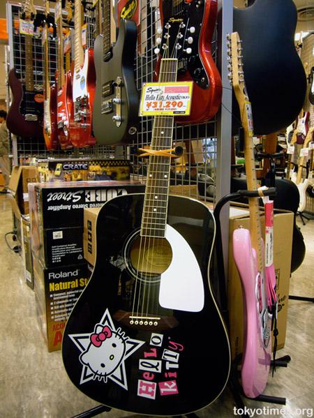 Hello Kitty guitar