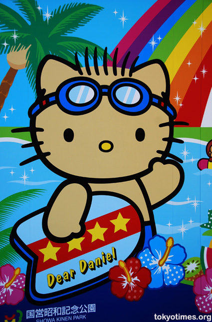 Hello Kitty pool