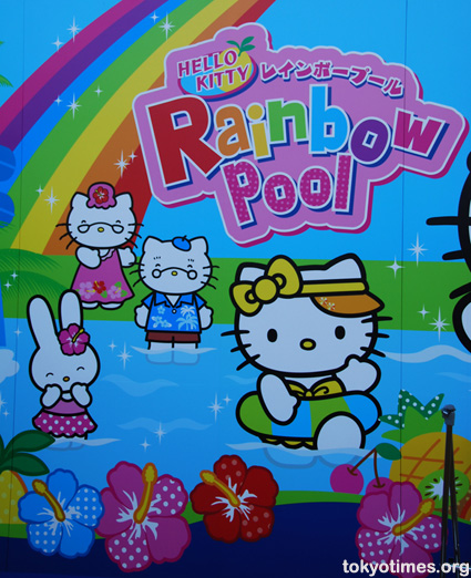 Hello Kitty pool