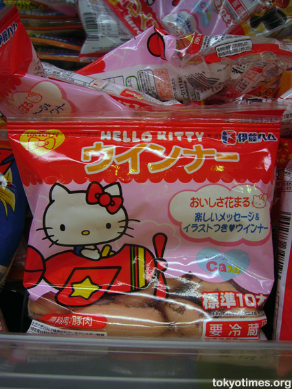 Hello Kitty sausages