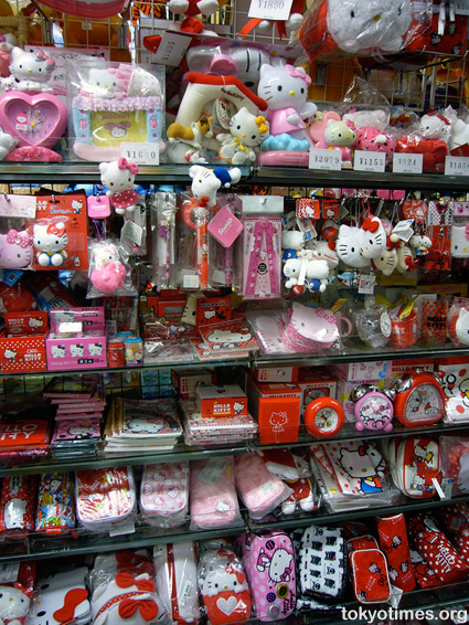 Japanese Hello Kitty goods