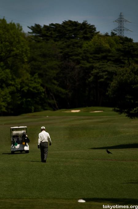 Koganei Country Club