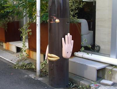 japanese street light