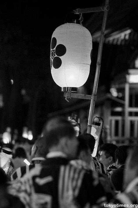 Japanese lantern festival