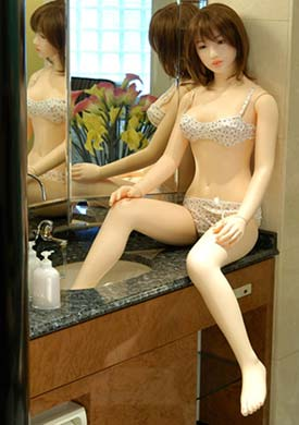 japanese latex doll
