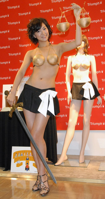 Japanese lay judge bra