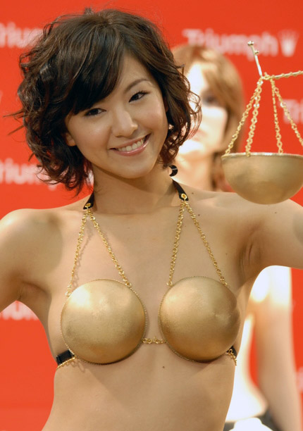 Japanese lay judge bra
