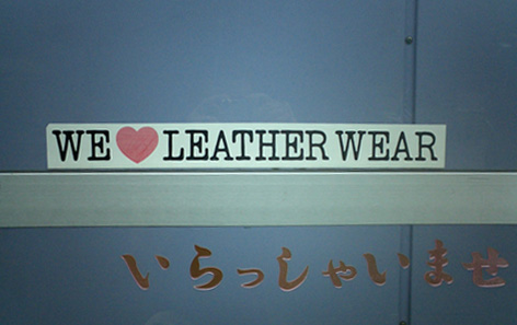 leatherwear.jpg