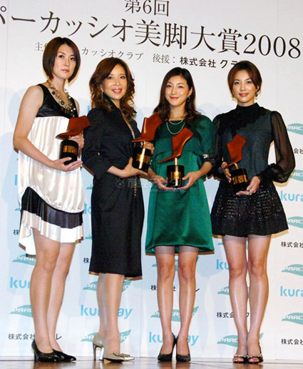Japanese Beautiful Leg Awards
