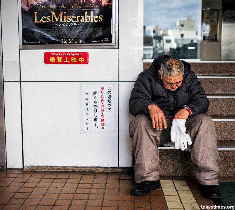 Tokyo Les Misérables