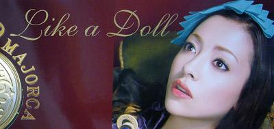 Japanese latex doll look-alikes