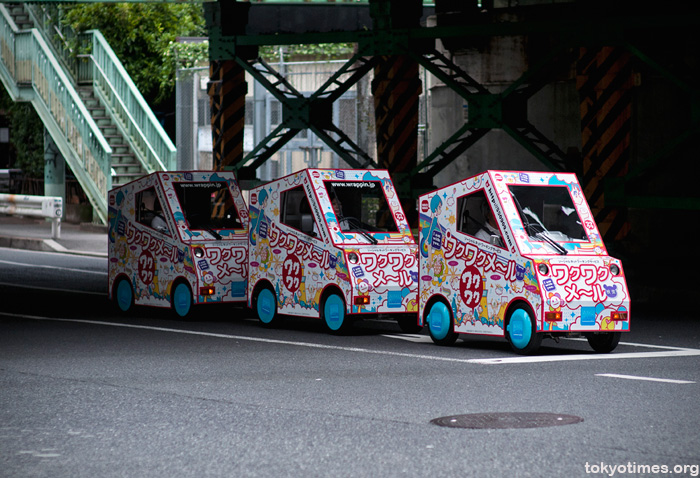 Japanese electric ad car