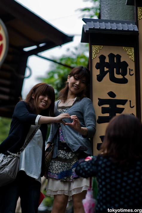 Japanese love shrine