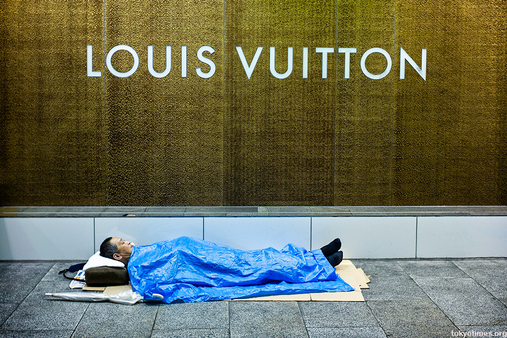 Louis Vuitton Tokyo high-end and homelessness