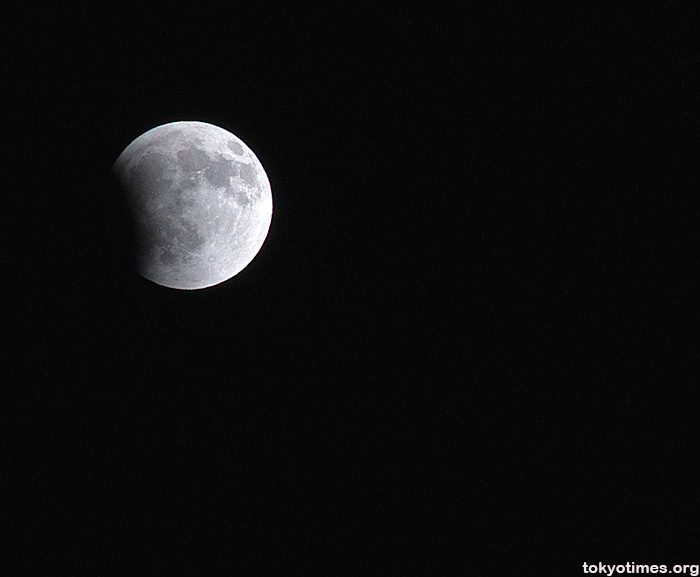 lunar eclipse Japan
