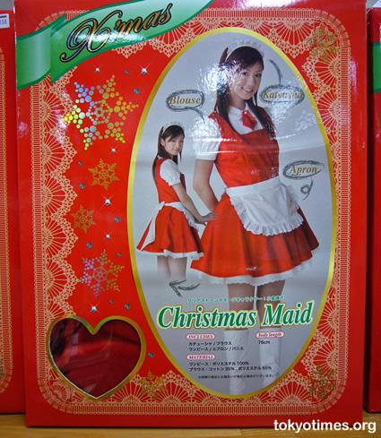 Christmas maid