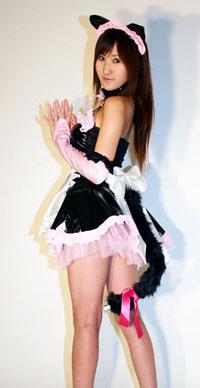 japanese maid webcam