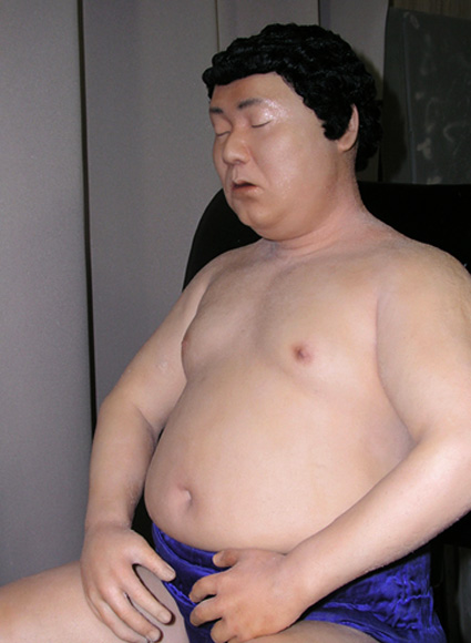 Japanese male doll