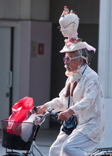unusual Japanese fashion
