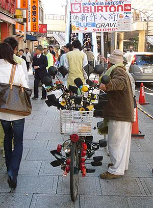 tokyo cyclist