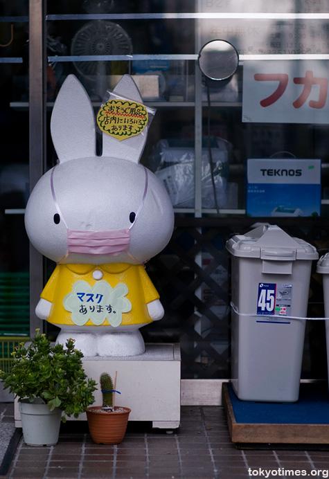 Miffy Japan