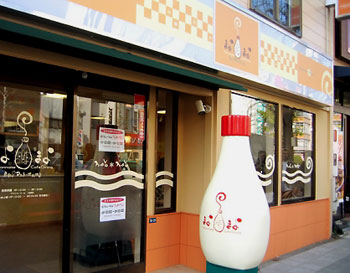 japanese mayonnaise restaurant