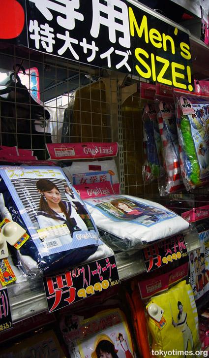 Japanese schoolgirl cosplay