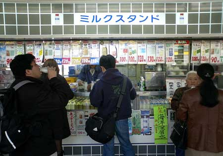 japanese milk